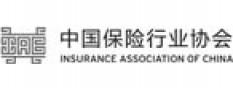 保险行业协会